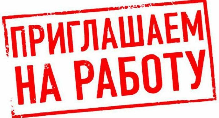 """ЗАО """"Каменский маслосыркомбинат"""" требуются на работу"""